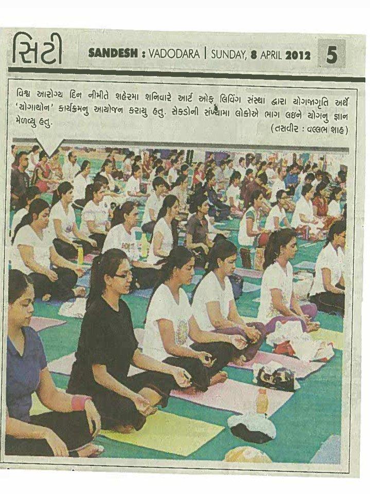 Yoga Classes in Vadodara