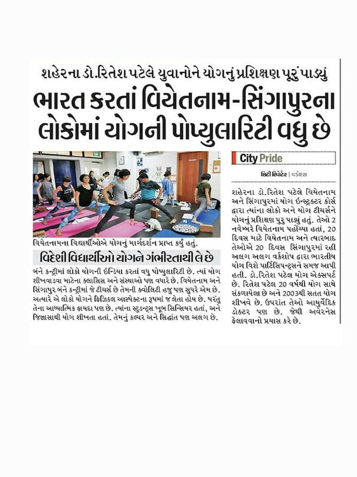 Life Spring Yoga Institute in Vadodara Media