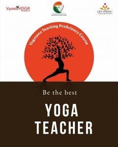 Yogasana Teaching Proficiency Course